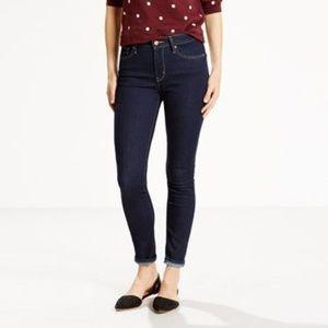 Mudd Jeans - Mudd denim straight slim fit blue jeans size 17
